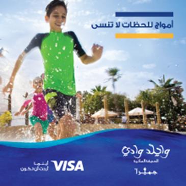 Visa – Jumeirah Offers