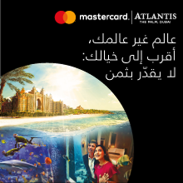 Summer Adventure with MasterCard and Atlantis!