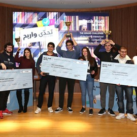 """Bank Audi Supports Financial Literacy through """"the Spring Interschool Competition"""""""